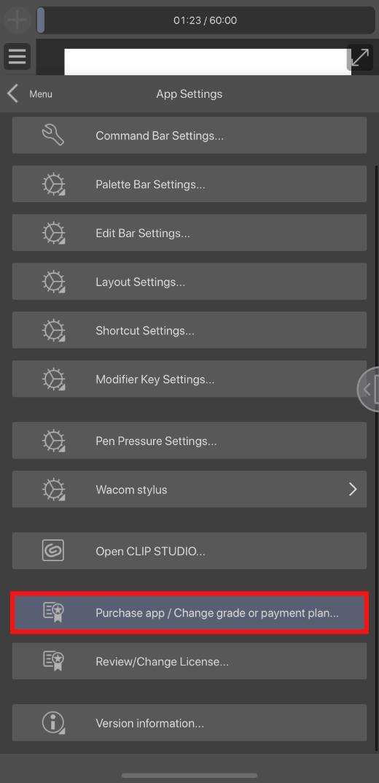 Help - Monthly Usage Plans - Clip Studio